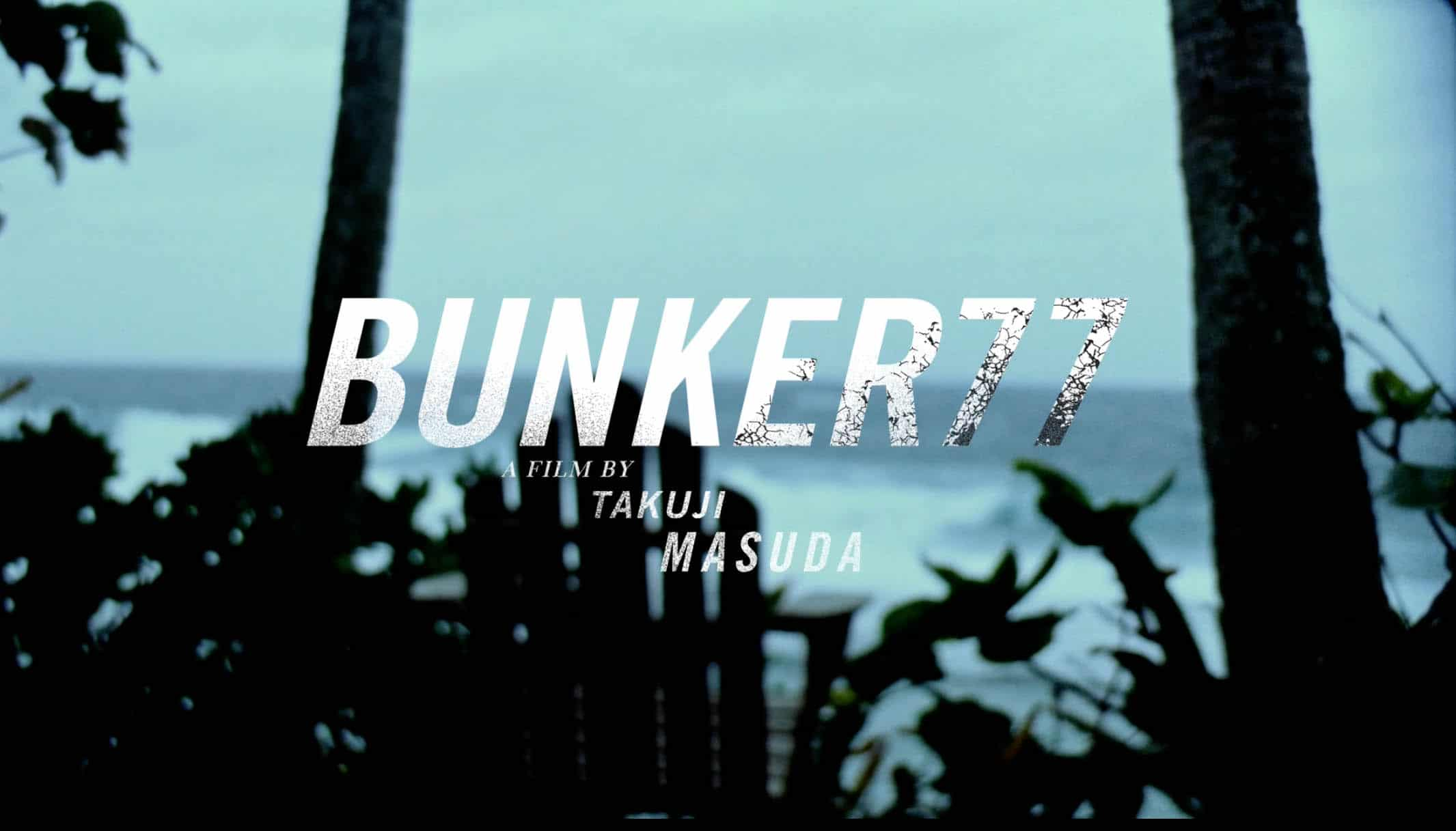 Bunker77 UK premiere London Surf Film Festival 19 October 2017